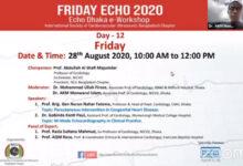Photo of Friday Echo 2020 – An Echo Dhaka E-Workshop